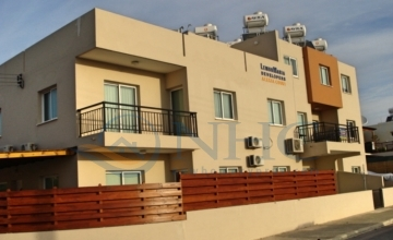 Tourist area 1 bedroom apartment, Kato Paphos